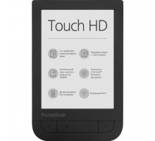 Электронная книга PocketBook 631 Touch HD 2, Dark Brown (PB631-2-X-CIS)