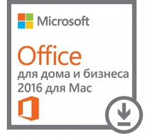 Офисное приложение Microsoft Off Mac Home Business 1PK 2016 AllLng PKLic Onln CEE Only Dw (W6F-00652)