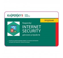 Антивирус Kaspersky Internet Security Multi-Device 10 ПК 1 year Renewal License (KL1941XCKFR)
