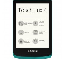 Электронная книга PocketBook 627 Touch Lux4 Emerald (PB627-C-CIS)
