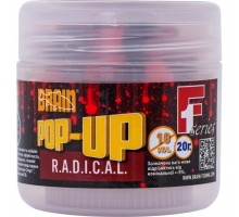 Бойл Brain fishing Pop-Up F1 R.A.D.I.C.A.L. (копченые сосиски) 10 mm 20 gr (1858.01.86)